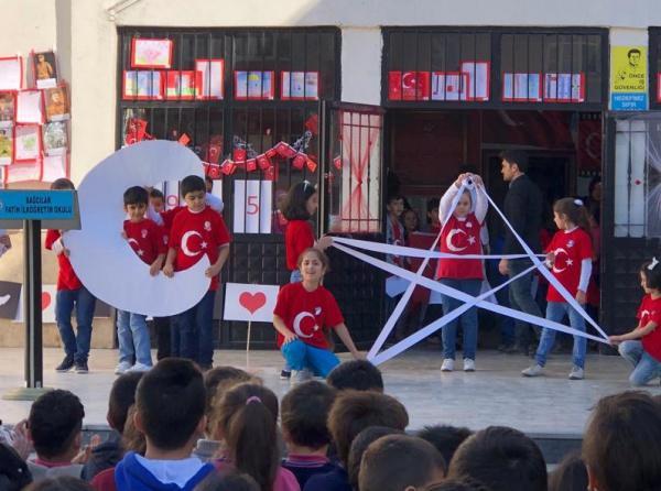 bağcılar cumhuriyet ilköğretim okulu telefon numarası